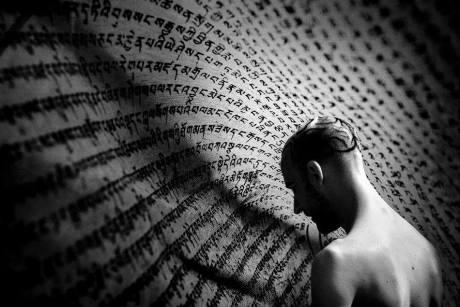 © Aleksandra Lekovic